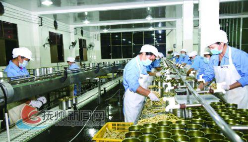 """江西广雅食品有限公司生产的""""广雅""""牌竹笋获得""""中国驰名商标""""称号,畅销欧美和东南亚市场。 拷贝.jpg---"""