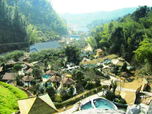 法水森林温泉度假村