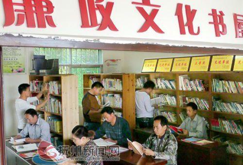 """广昌:""""廉政文化书屋""""进乡村"""