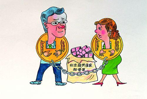 6江苏厅《反间谍法》漫画宣传册_页面_32