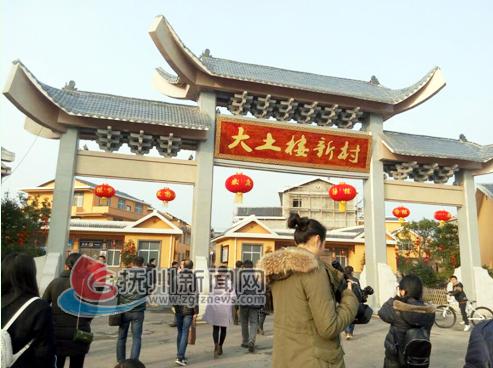 1月19日下午,网媒记者们来到宁都小布镇,刚下车,就被