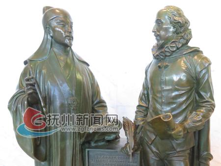 汤显祖、莎士比亚合塑像