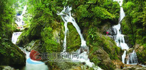 风景优美的金竹瀑布群压题照 拷贝