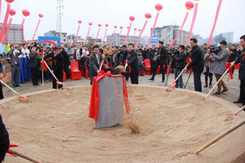 2.江西海利科技公司年产15万吨不锈钢制品项目动工奠基。IMG_8344-