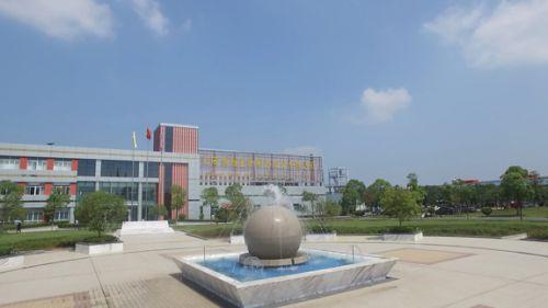 7.博雅生物公司厂景。DJI_0029[00_00_07][20160919-175135-8]-