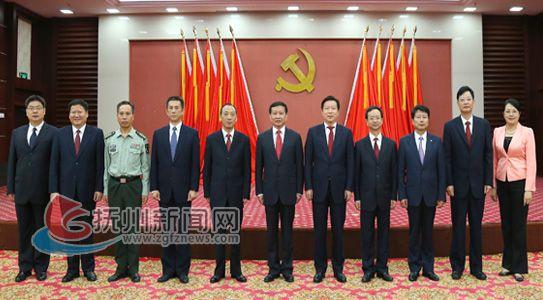中共抚州市第四届委员会举行第一次全体会议