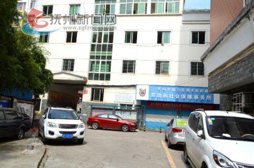 七胜街原址-