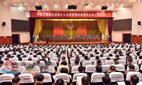 市政协四届二次会议开幕