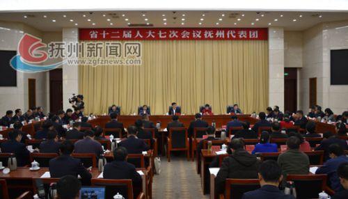 刘奇参加抚州代表团审议