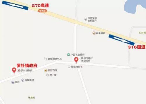 抚州金溪县城地图