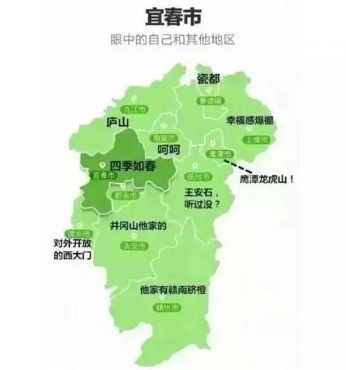 江西抚州地图全图