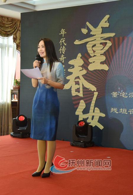 电影新闻发布会特邀中央电视台节目主持人温瑞欣担当主持-