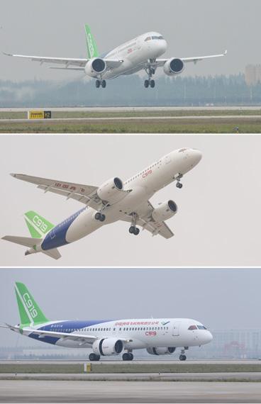 新型飞机的名称