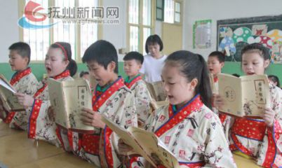 宜黄:诵读中华经典 夯实开学第一课