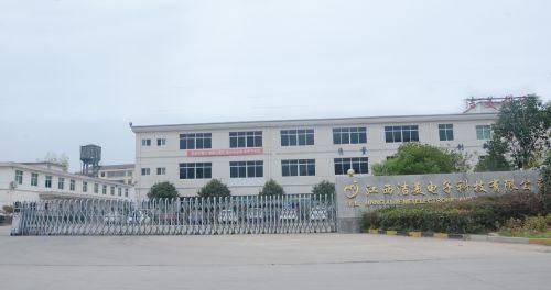 江西洁美电子科技有限公司