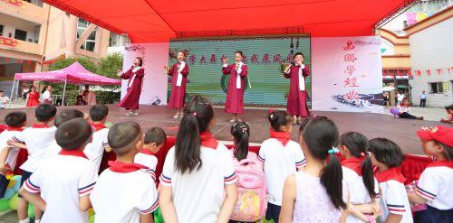 广昌实验小学国学节活动