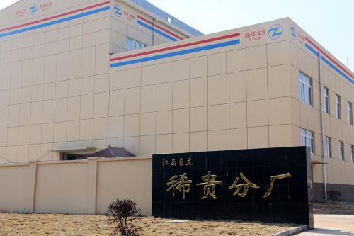 自立铜业新厂