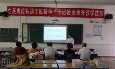 金溪举办全县青年教师教学技能大赛