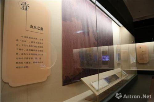 """""""解密中国传统山水画""""展览现场"""