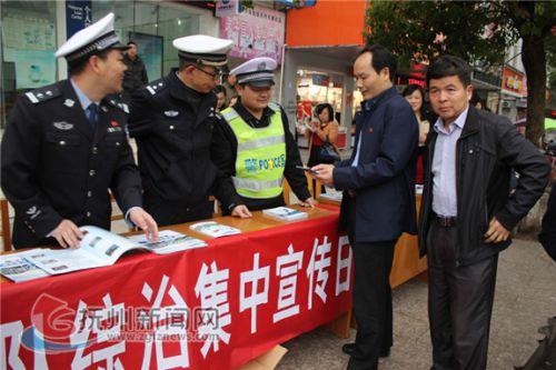 县委常委、政法委书记陈伙明同志视察指导2018年综治宣传月活动 拷贝