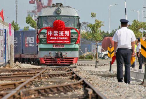"""德国的""""中国城"""": 杜伊斯堡如何成为中国通往欧洲的门户"""