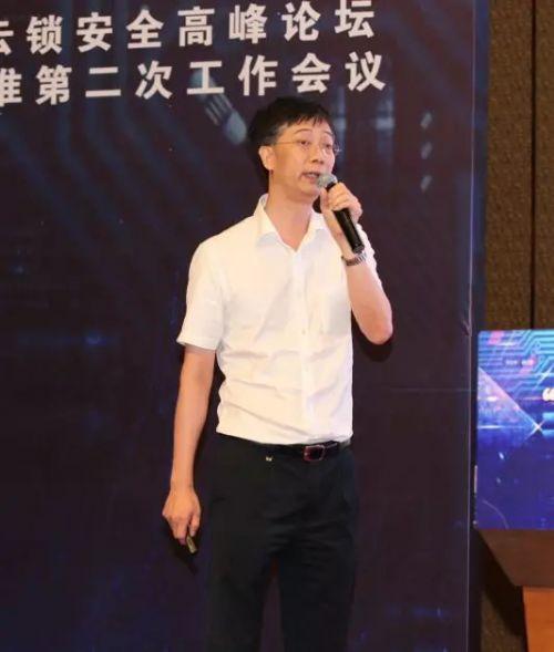 2018智慧云锁安全高峰论坛成功召开!前方高能预警!