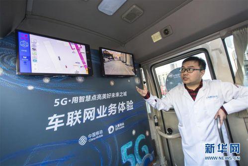 """(壮阔东方潮 奋进新时代——庆祝改革开放40年·行进·图文互动)(9)""""第一动力""""的时代交响——中国科技创新实现历史性重大变化"""