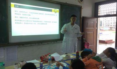 金溪二中開展結核病防治知識宣傳活動
