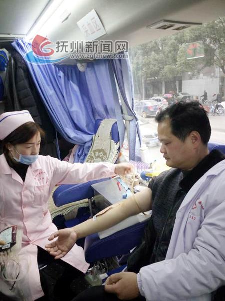 2月9日无偿献血1-