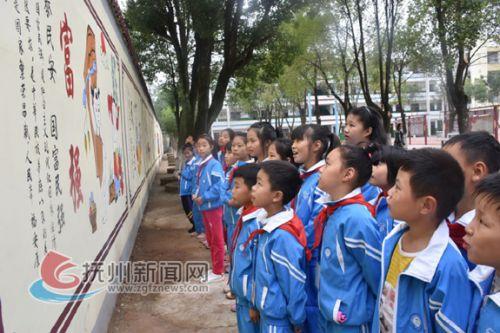 2000余名山区小学生宣誓做文明学生