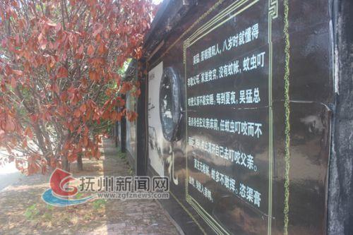 澳门太阳城注册墙-