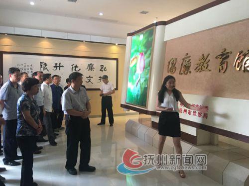 党员干部赴市纪委党风廉政教育中心学习-