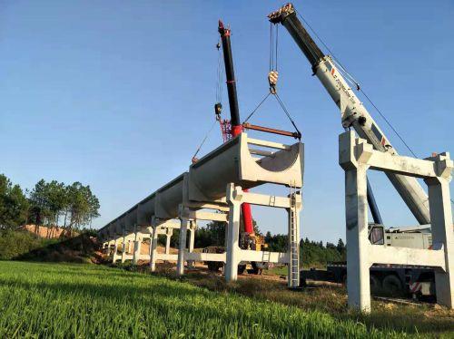 国家172重大水利工程—廖坊灌区二期工程渡槽预制槽身吊装