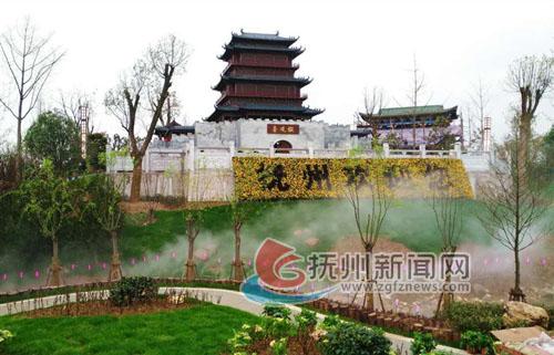 江西省第四屆花卉園藝博覽交易會-