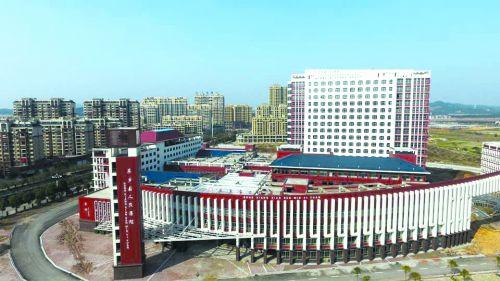 東鄉區人民醫院
