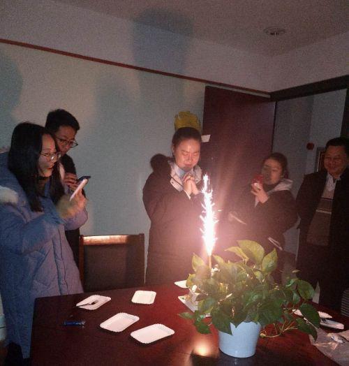 县支行集体生日