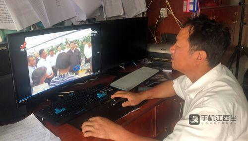 夏有礼通过江西网络台观看习总书记在赣考察的报道(姜龙胜 摄)