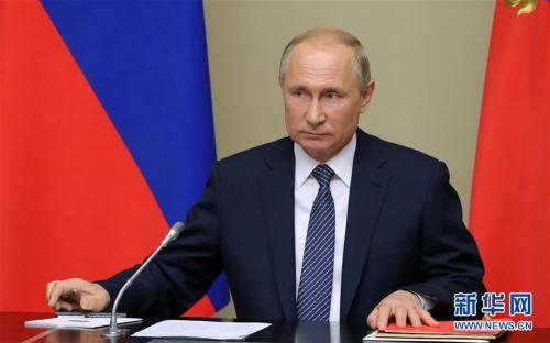 (国际)(1)俄将采取措施抵御美国退出《中导条约》带来的威胁