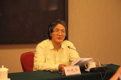 6月17日至20日,2019中国书协新闻宣传工作首期培训班在北京举办。图为中国书协分党组副书记、秘书长郑晓华主持开班式。