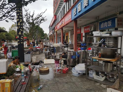沿街商铺洗刷刷