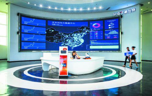 5、威仕特汽车导航科技有限公司大数据——黄清华摄