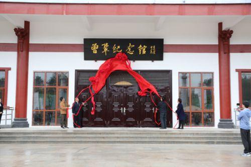 4月13日,南丰县曾巩纪念馆正式开馆。(二)-