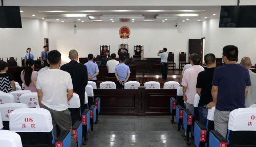 县人民法院审判