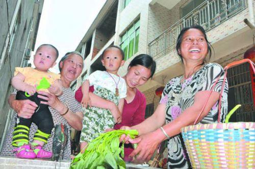 移民新村幸福生活