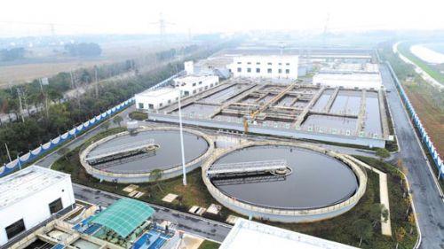 污水处理厂-