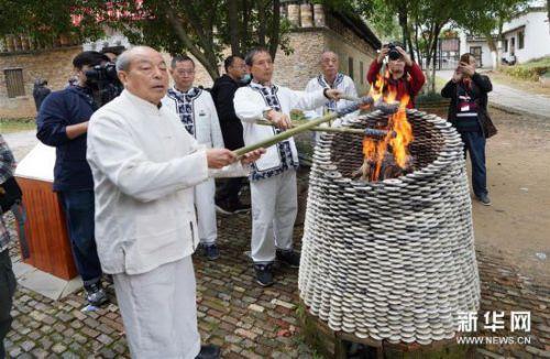 (文化)(2)景德镇:明代葫芦窑复烧